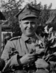 Псуев Петр Станиславович