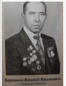 Барашков Василий Васильевич