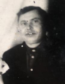 Дремов Фёдор Григорьевич