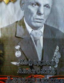 Нефедьев Анатолий Александрович