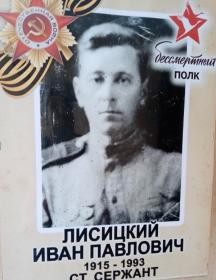 Лисицкий Иван Павлович