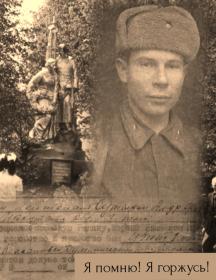 Сутырин Александр Фёдорович