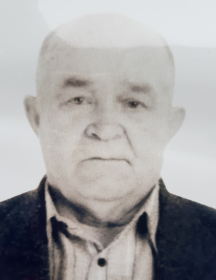 Синельщиков Сергей Герасимович
