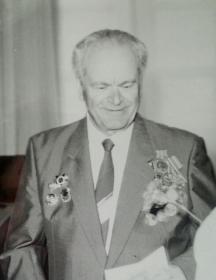 Павлов Иван Федорович