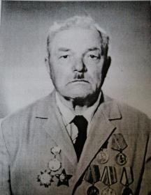 Важин Василий Афанасьевич