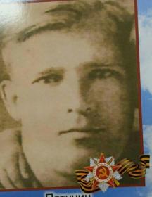 Петунин Александр Илларионович