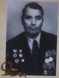 Семиякин Георгий Ефремович