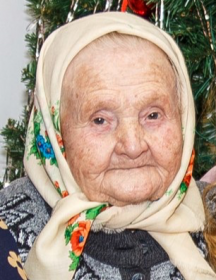 Хамзина Мария Александровна