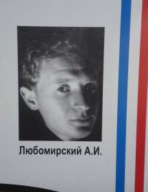 Любомирский Арнольд Иосифович