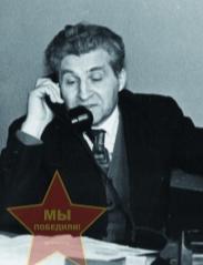 Рафтопуло Борис Михайлович