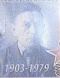 Голованов Павел Иванович