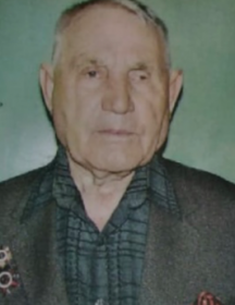 Сидякин Василий Григорьевич