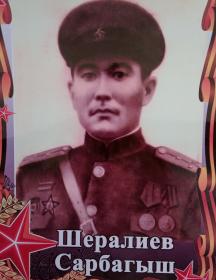 Шералиев Сарбагыш
