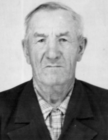 Пономарёв Петр Павлович
