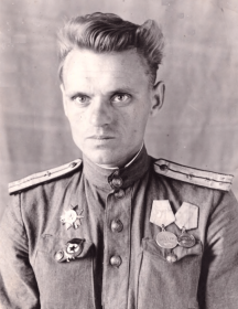 Иванов Михаил Нилович