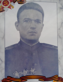 Мамыкин Алексей Афанасьевич