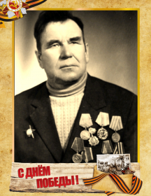 Прытков Максим Иванович