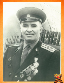 Румянцев Алексей Федорович