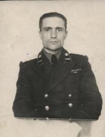 Горохов Алексей Андреевич