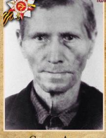 Авилов Семён Алексеевич
