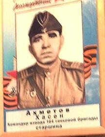 Ахметов Хасен