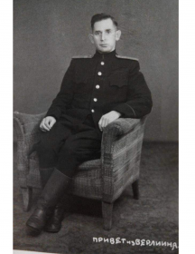 Заворотищев Фёдор Васильевич