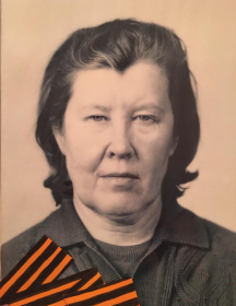 Никитина Антонина Николаевна
