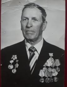 Аравин Иван Николаевич