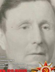 Ивкин Владимир Фролович