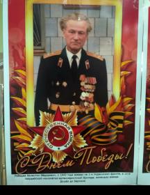 Лебедев Валентин Федорович