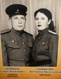 Новикова Антонина Васильевна