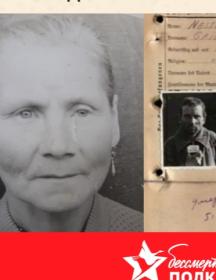 Нестеровы Григорий Семенович и Пелагея Федоровна