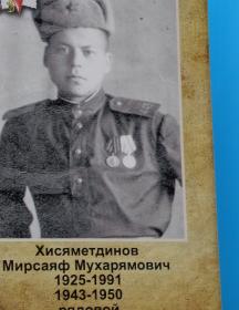 Хисяметдинов Мирсаяф Мухарямович