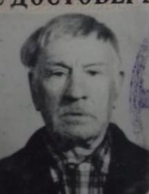 Колоколенкин Василий Иванович