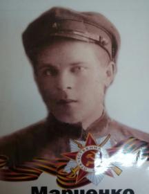 Марченко Павел Иванович