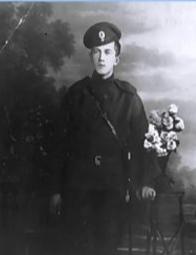 Паршин Иван Фёдорович