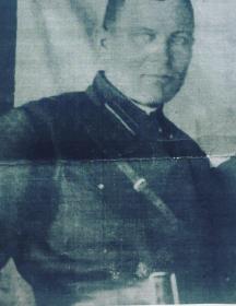 Аксенов Никита Петрович