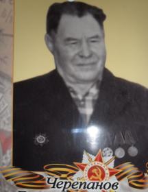 Черепанов Григорий Павлович