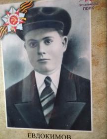Евдокимов Дмитрий Григорьевич