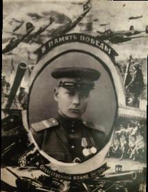 Селезнев Афанасий Петрович