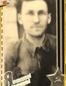 Легков Тимофей Кириллович