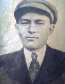 Шкитин Иван Федорович