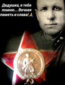 Обиднов Макар Яковлевич