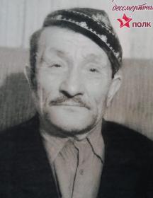 Махмутов Сарибжан Махмутович