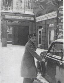 Лившиц Давид Соломонович
