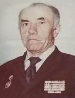 Алфёров Иван Фёдорович
