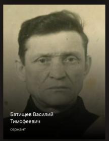 Батищев Василий Тимофеевич