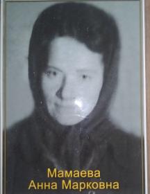 Мамаева Анна Марковна
