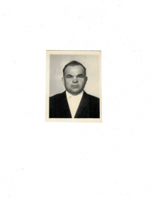 Сафронов Андрей Иванович