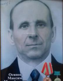 Осипов Максим Михайлович